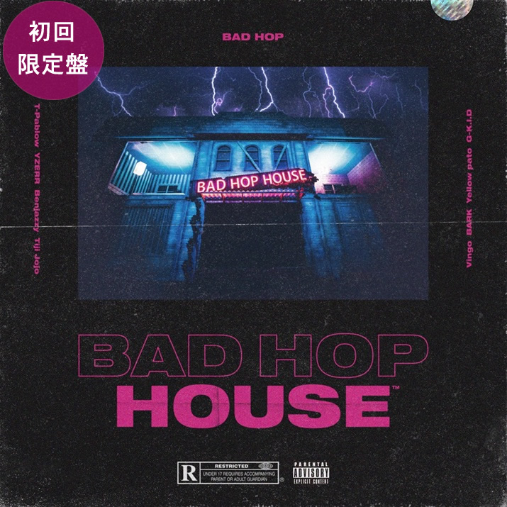 BAD HOP HOUSE EP