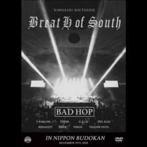 BAD HOP LIVE DVD (Blu-ray)