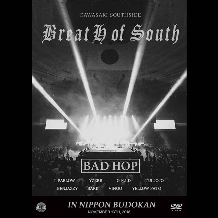 BreatH of South in 日本武道館 LIVE DVD一般販売