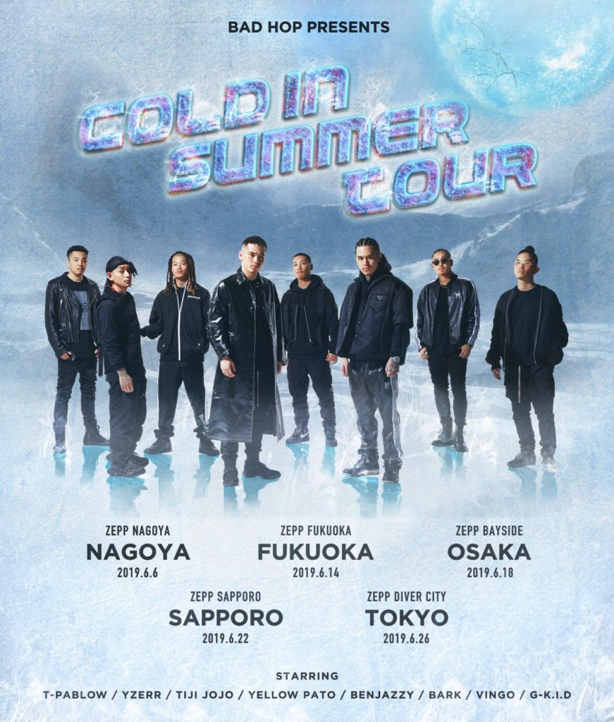 COLD IN SUMMER ZEPP TOUR